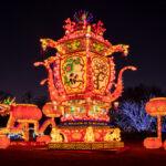 Giant Lantern Display