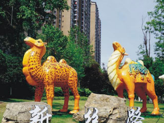 Fiberglass Camel Set Exterior