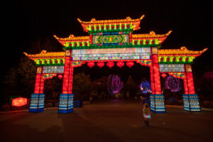 Traditional Chinese Entrance